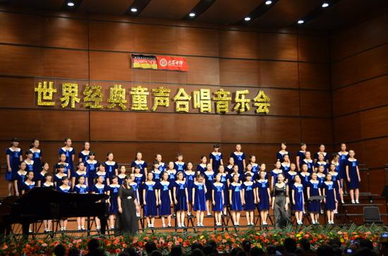 我校与德意志国家童声合唱团联袂演出图片