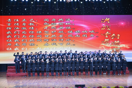 鲁能巴蜀中学举行中考励志大会