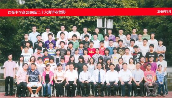 刘梦然last Effort,刘梦然,Metcn刘梦然_点力图库